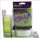 High Quality300M PE Fiber 8 Braided Fishing Line By linethink Brand