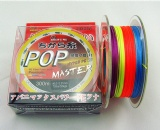 300M Anglers Pal POP MASTER MultiColor X8 multifilament PE braided Japan fishing line 8strands braid